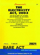 Electricity Act, 2003 with Rules & Regulations