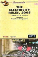 Electricity Rules, 1956 alongwith Electricity Rules, 2005
