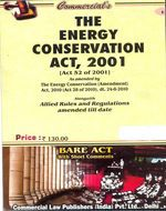 Energy Conservation Act, 2001 alongwith Rules, 2003 and Allied Rules