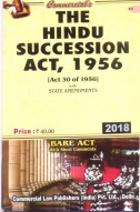 Hindu Succession Act, 1956 (as amended in 2005)