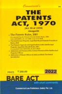 Patents Act, 1970 with Rules, 2003 (as amended in 2016)