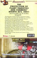 Protection of Plant Varieties and Farmers' Rights Act, 2001 alongwith Rules, 2003