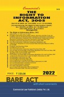 Right to Information Act, 2005 alongwith Rules and Allied Act (as amended in 2016)