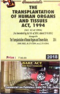 Transplantation of Human Organs and Tissues Act, 1994 alongwith Rules, 2014 (as amended in 2014)