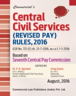 Central Civil Services (Revised) Pay Rules, 2016