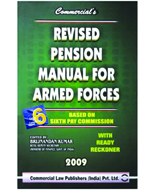 Revised Pension Manual for Armed Forces