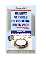 Railway Services (Revised Pay) Rules, 2008