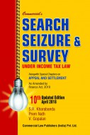 SEARCH SEIZURE & SURVEY Under Income Tax Law