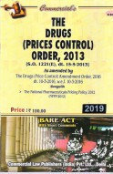Drugs (Prices Control) Order, 2013 alongwith National Pharmaceutical Pricing Policy (NPPP-2012)