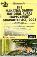 Mahatma Gandhi National Rural Employment Guarantee Act, 2005 alongwith Allied Rules (Now MGNREGA)