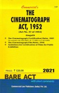 Cinematograph Act, 1952 with Allied Rules & Guidelines