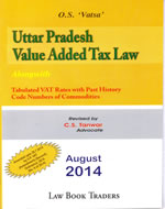 Uttar Pradesh Value Added Tax Law