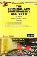 Criminal Law (Amendment) Ordinance, 2018