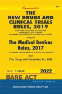 Drugs & Cosmetic Act, 1940 alongwith New Drugs & Clinical Trials Rules, 2019