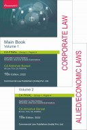 Corporate and Allied /Economic Laws  (Main Book) Applicable For Old/New Syllabus May, 2020 And Onwards