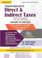 Practical Approach to Direct & Indirect Taxes