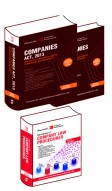 Combo Pack (Companies Act, 2013 + Company Law Procedure)